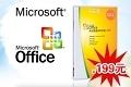 Office 2007惊爆低价促销