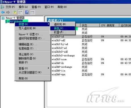 Hyper-V:利用差异磁盘安装多个Win2008