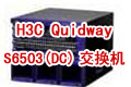 H3C Quidway S6503