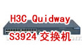 H3C Quidway S3924