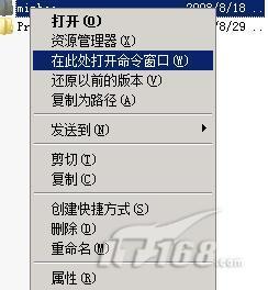 簡單幾招調教Windows server2008系統菜單