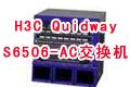 Quidway S6506-AC