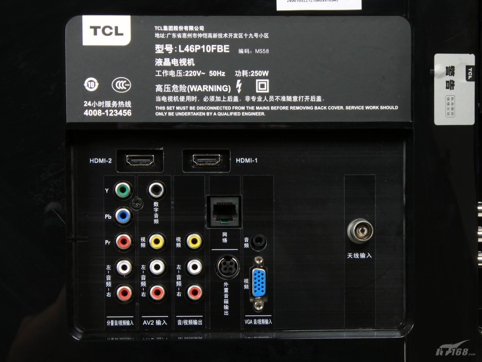 打造互联网航母 tcll46p10fbeg液晶详解