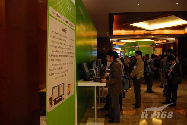 VMware现身说法 会议系统动用桌面虚拟化