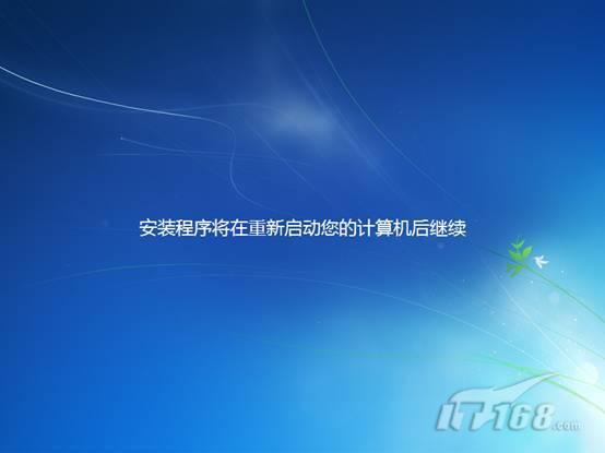 七仔教你学Windows 7:从零开始学安装