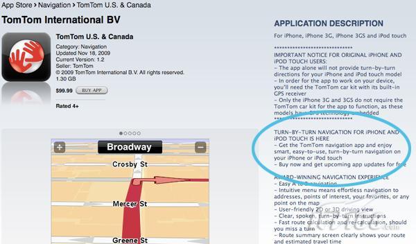 关爱爱疯一代!TomTom GPS软件照样支持