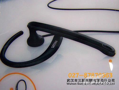它具有降噪麦克风的优势,可消除背景噪音,保证优质语音通话以及舒适度