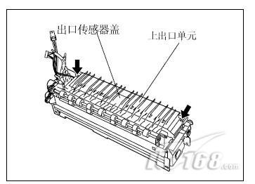 东芝350复合机出口传感器的拆卸和更换