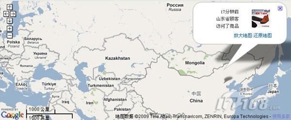 一幅中国地图上