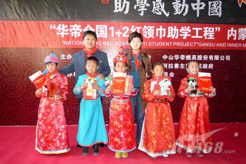 贾鹏/内蒙古青少年发展基金会秘书长贾鹏(左)与阿拉善盟团委副书记...