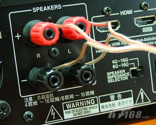 并提供了一个有源低音炮输出接口和左右两声道每路50w功率输出.