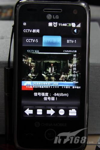 手机看电视不用流量_超值!手机看电视不花流量费详尽攻略