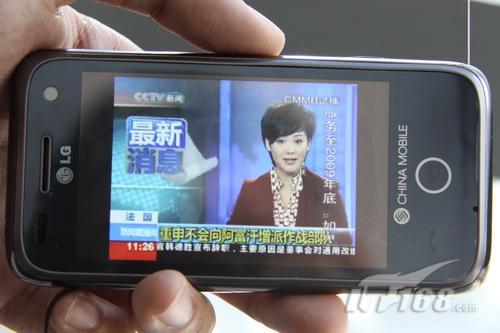 在手机上观看带有热点的电视