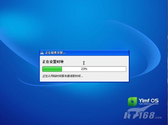 仿xp三枪斗微软,雨林木风linux拍案惊奇 - 系统发行版 - 开源黄页