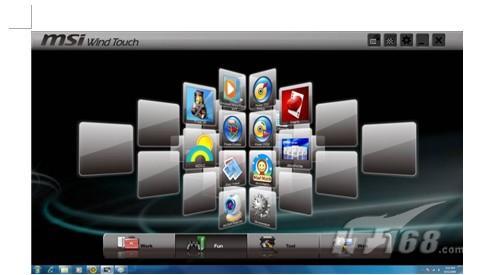 多点触控 微星触控电脑一体机AE2020