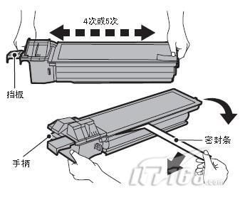 碳粉传感器电路