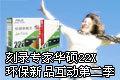 刻录专家华硕22X环保新品互动第三季