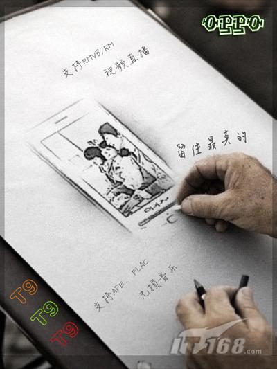 oppo创意海报设计大赛获奖作品赏