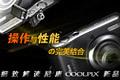 尼康COOLPIX L19/L20试用