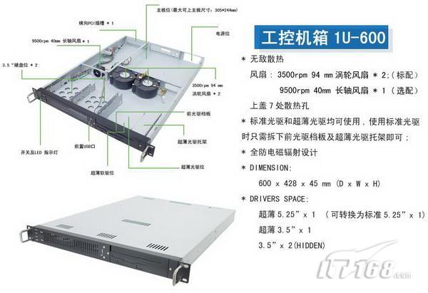电脑机箱设计图纸_电脑机箱设计图纸图片分享