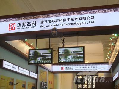 汉邦高科:高清产品引领ip网络监控技术