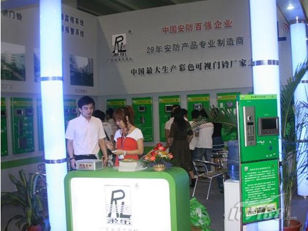 珠海柔乐电器:最大彩色可视对讲门铃工厂之一