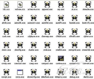熊猫烧香案主犯将出狱 称将维护网络安全
