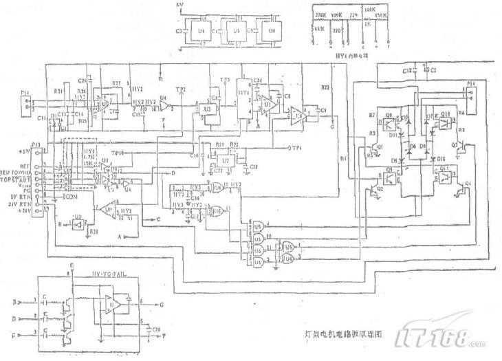 机电路板原理图