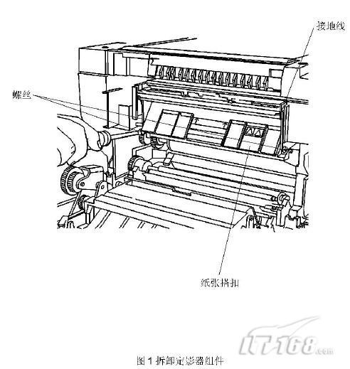 富士施乐复印机定影器组件的拆卸