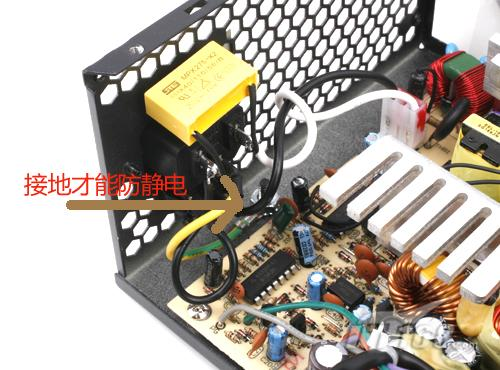由于3c标准规定,通过3c的电源都必须加入emi滤波电路,以滤除电网中