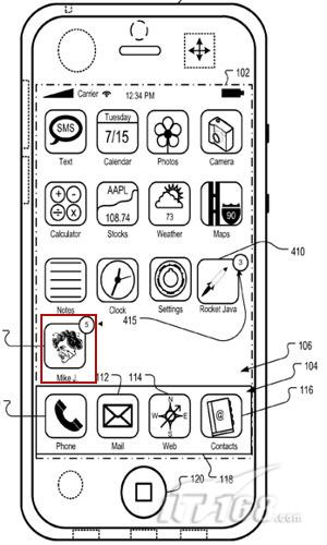 图为苹果iphone新专利设计图
