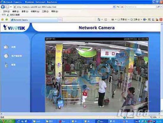 网络监控系统超市应用案例分析