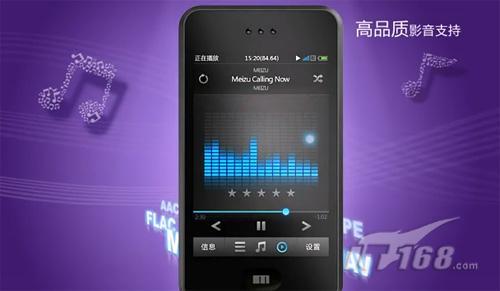 魅族J.Wong泄密 M8新UI+M9屏幕规格抢看