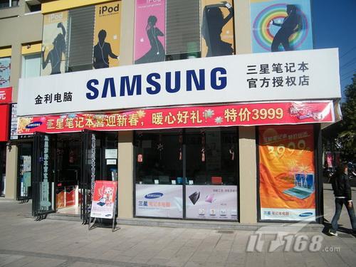电子产品4S店兴起 一站式服务购物放心