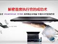 东芝R700产品专题
