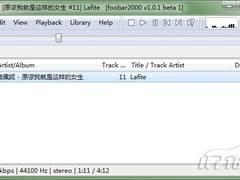 简单听歌!Foobar2000 v1.0.1Beta1发布