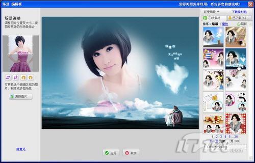 素材图片更lomo 美图秀秀2.1.9新版亮相图片