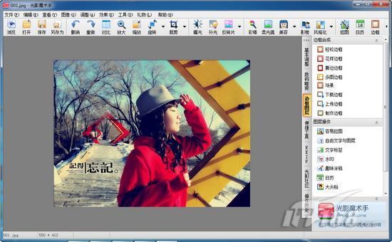 好色无罪!免费数码照片处理软件推荐-IT168 软