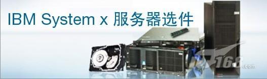 系出名门 IBM全系列服务器网卡横向导购