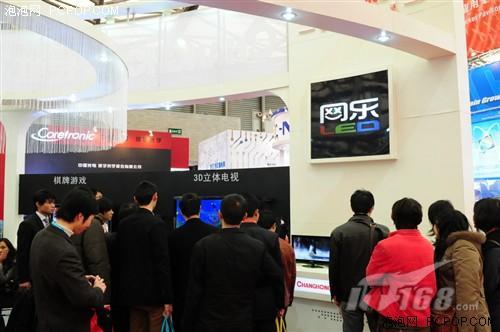 两巨头博弈3D!FPDChina2010参观见闻