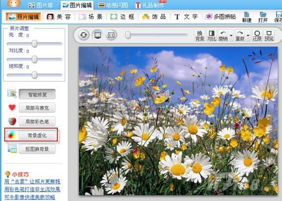 """图3.7.6:使用可牛影像打开一张照片   执行""""照片编辑→背景虚化""""命令,进入如图3.7.7所示的""""背景虚化""""编辑界面,调整背景模糊程度的数值为10,我们看到整个画面都变得模糊了。"""