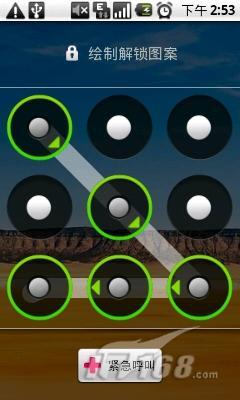 9宫格解锁图案步骤
