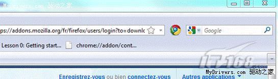 Firefox浏览器开始兼容Chrome的扩展