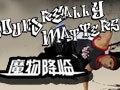 MONSTER(魔声)耳机上海发布会专题