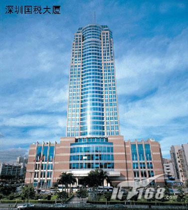 深圳国税局网站_深圳市国家税务局在哪