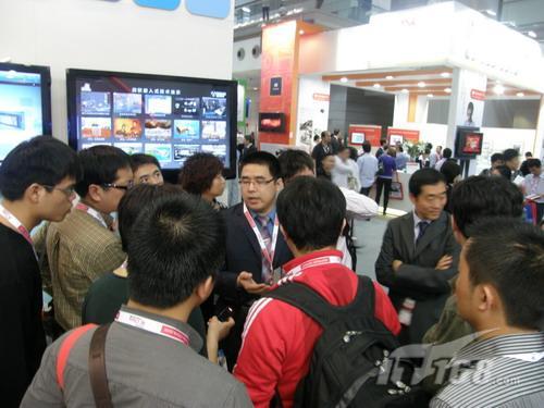 xpPhone惊现IIC 2010的微软展台