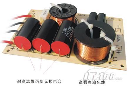 功率放大器方面,唯歌c2090采用东芝c5198双差分功率放大器,具有互