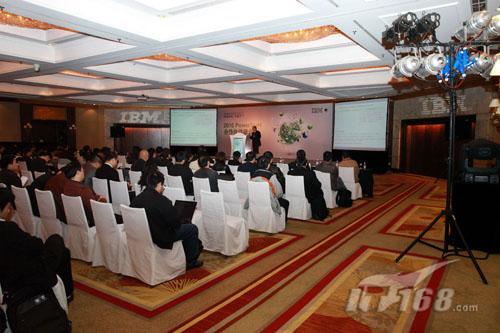 IBM在沪召开Power Start合作伙伴峰会