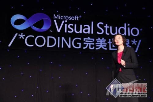 微软VS 2010发布 迈向云计算架构里程碑