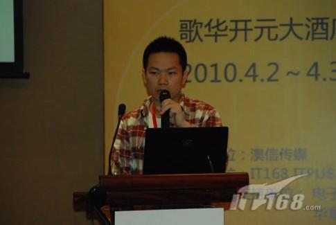 简朝阳:高可用可扩展数据库架构